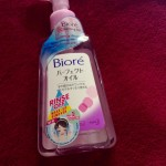 Biore' Cleansing Oil (this is my own shot)